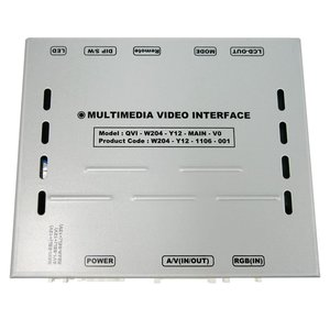 Car Video Interface for Mercedes-Benz C-Class (W204) 2011-2012